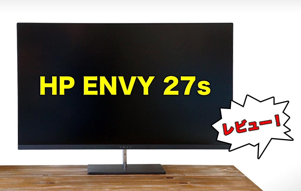HP ENVY 27s