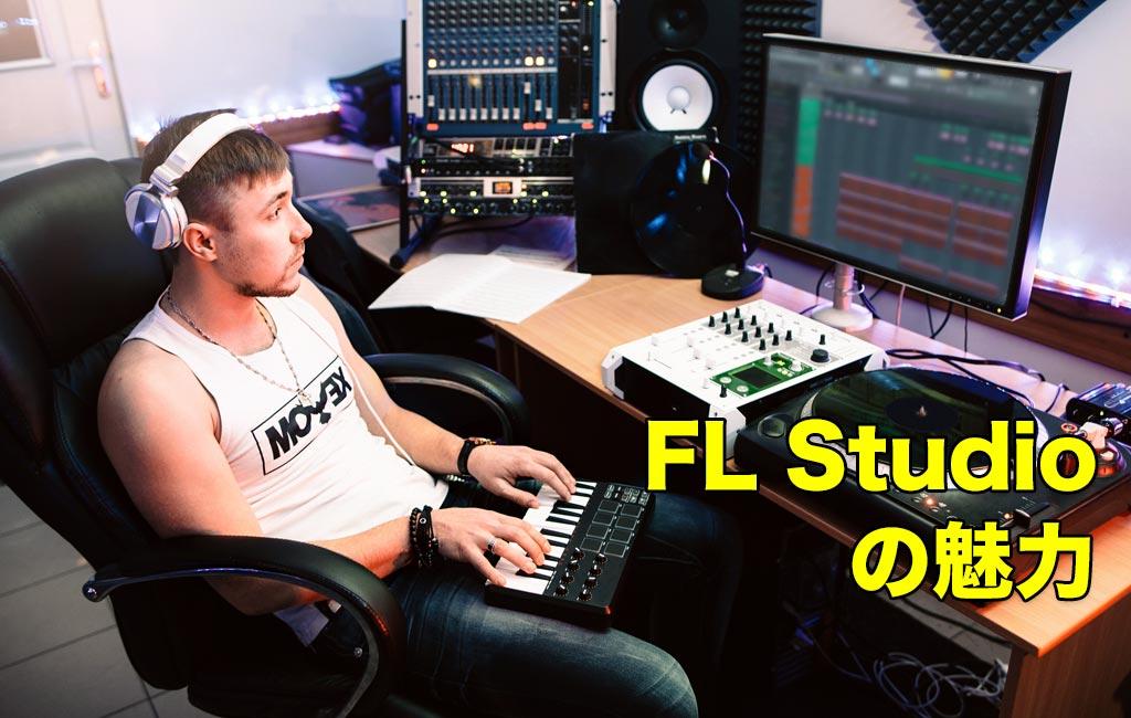 IMAGE-LINE FL Studio